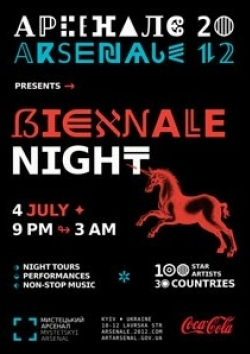 04.07.2012 - Biennale night
