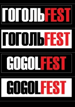22 Sept - 17.00 - Concert at Gogolfest