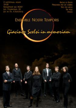 Ensemble nostri temporis - Giachinto